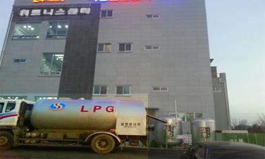 LPG판매사업2.png